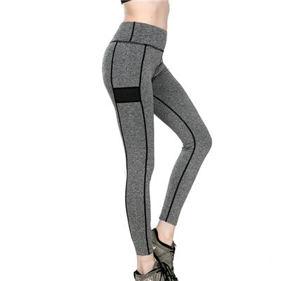 New Yoga Female Fitness Super Stretch Tight Pants Running Outdoors Leisure Base Leggings