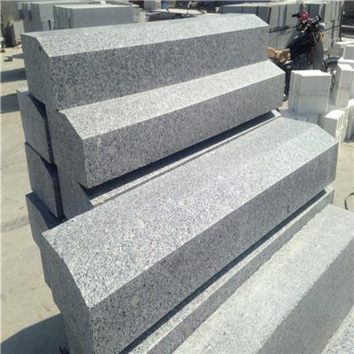 Cheap G603 Granite Kerbs For Garden Decoration Kerbstone Price For Sale