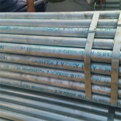 Pesco Superior Galvanized Steel Pipes Galvanized Pipe Fittings