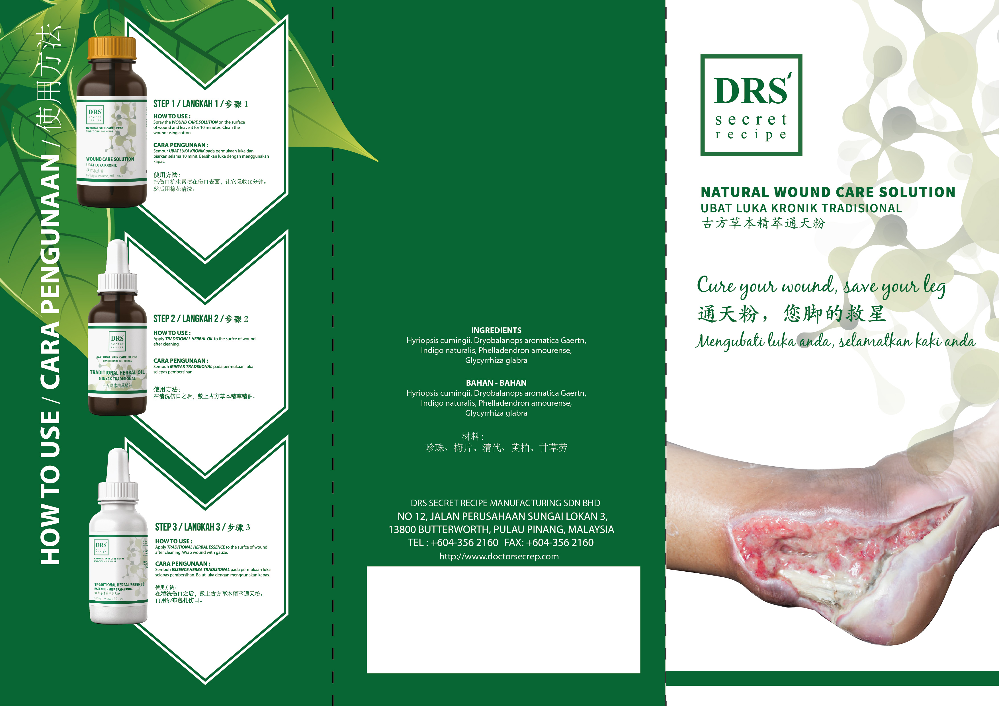 (Diabetic wound savior)Natural Wound Care Solution