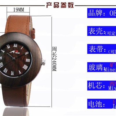 Hot Seller Sandalwood Case & Leather Band Wooden Watch