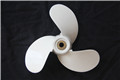 OEM YAMAHA Propeller for 2.5HP 7-1/4X6-BS Aluminum Alloy Material Propeller