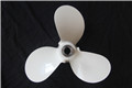 YAMAHA Brand Matching Power 40HP for 11-1/2X11-H Size Propeller