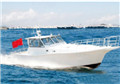 Custorized Aluminum Alloy Material of Fishing Boat in Big Sea