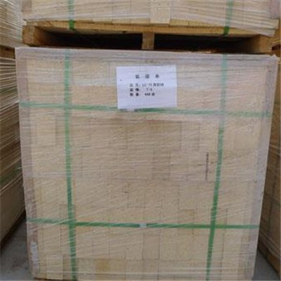 Fireclay Bricks High Alumina Bricks