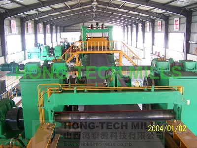 high pricision steel shearing machine line rotary shear line fly shearing lines