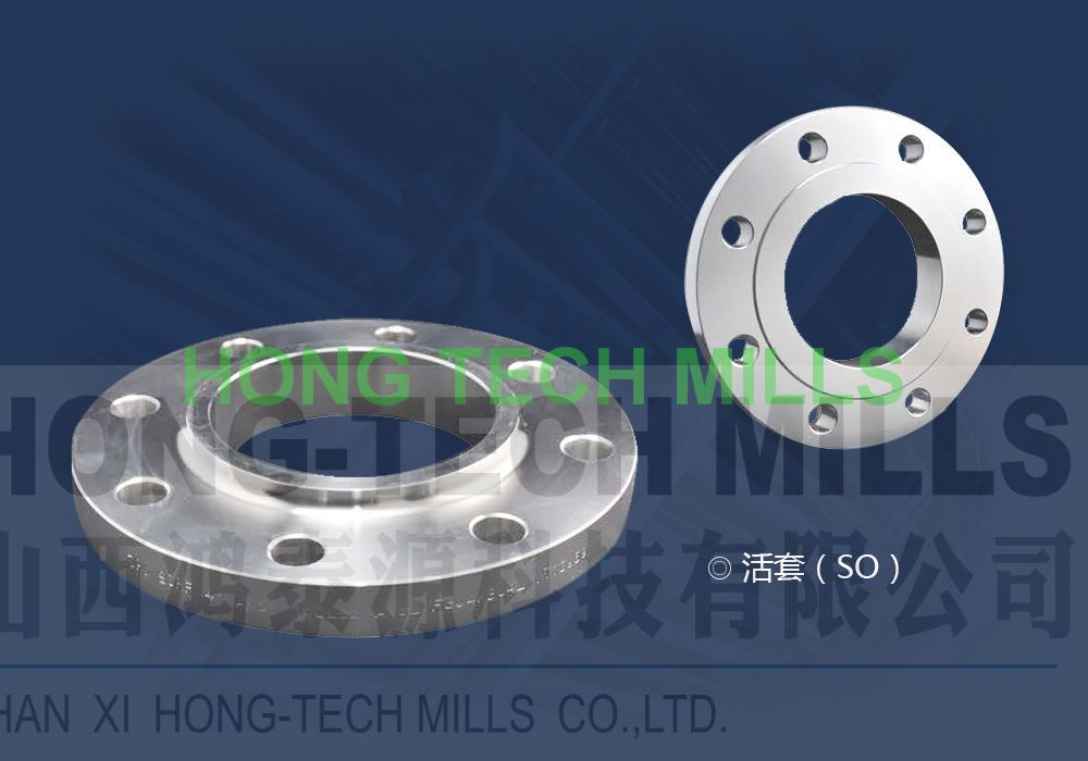 pipe tube flange pipe fitting sales exporting flange and fitting specility flange sale