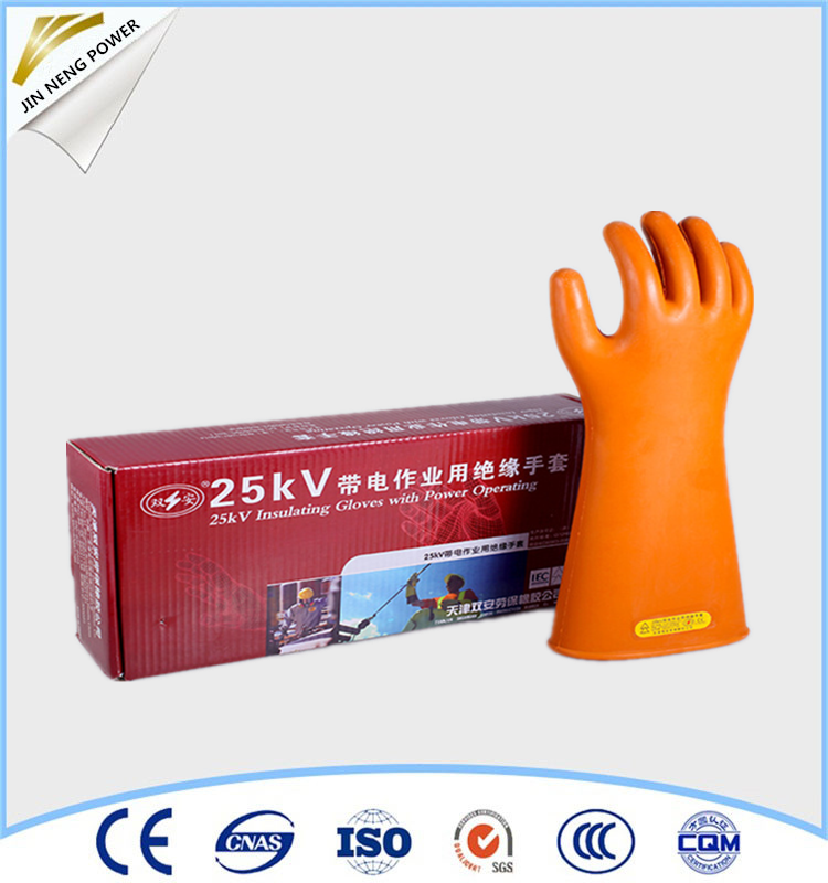25kv Rubber Dielectric Gloves