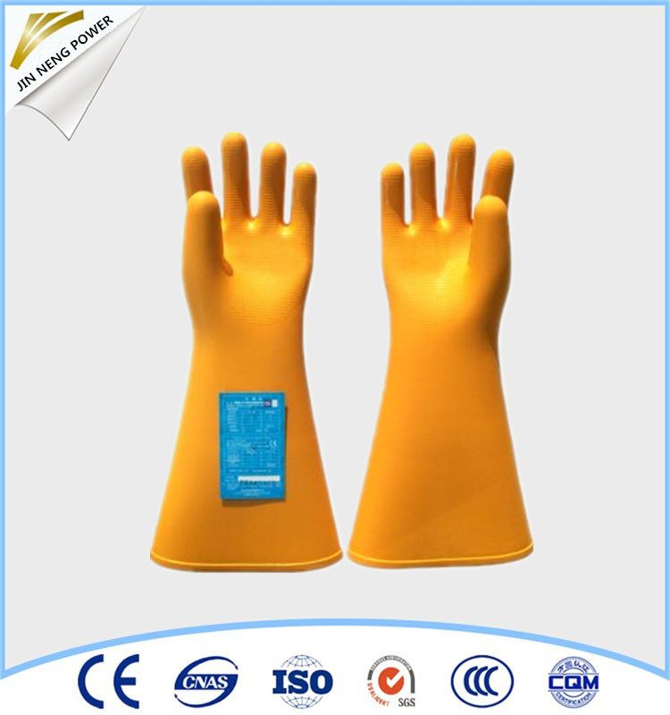 35kv Rubber Dielectric Gloves