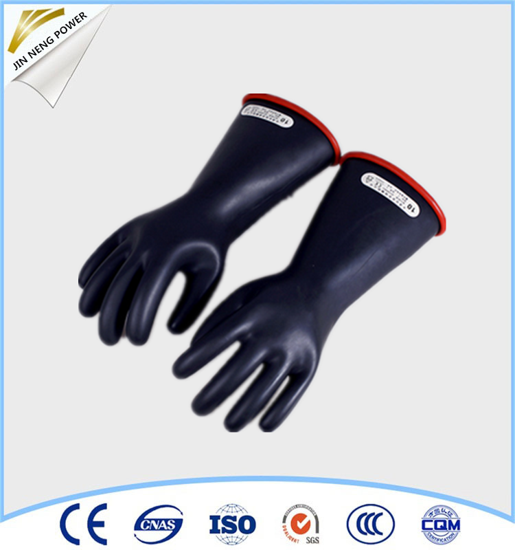 10kv Latex Dielectric Gloves