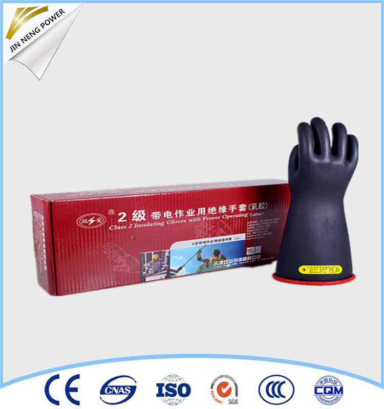20kv latex dielectric gloves