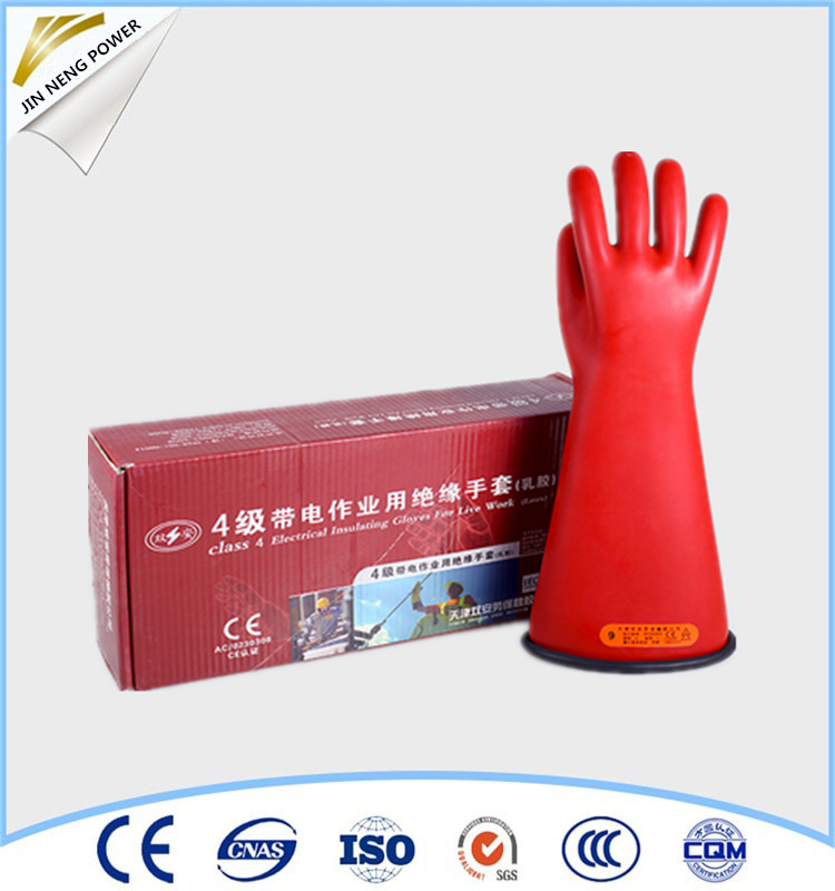 40kv latex dielectric gloves