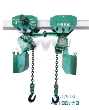 Compressed Air Chain Hoist