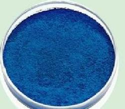 Natural Phycocyanin