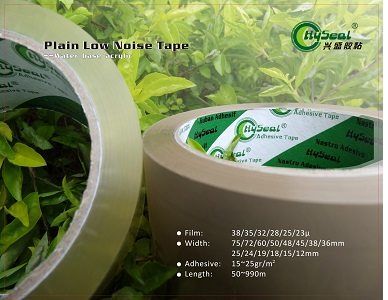 Water Base Acrylic BOPP Low Noise Tape manufacture