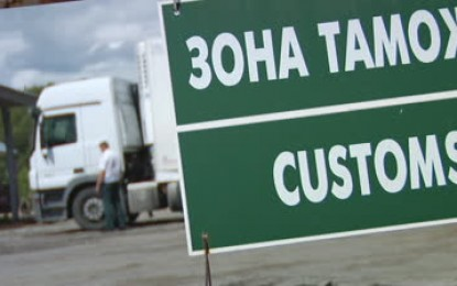 Custom clearance in Russia