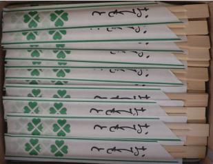 Disposable bamboo chopsticks with paper package for sale