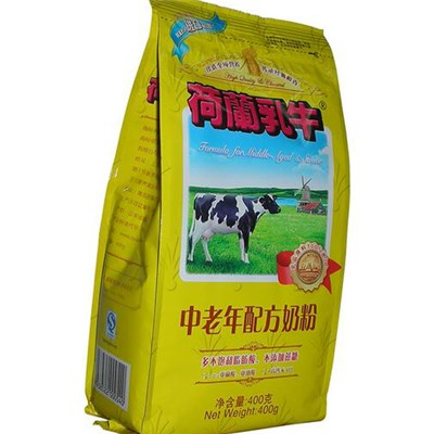 Food Grade Soybean Milk Bag
