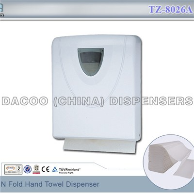 TZ-8026A N Fold Hand Towel Dispenser