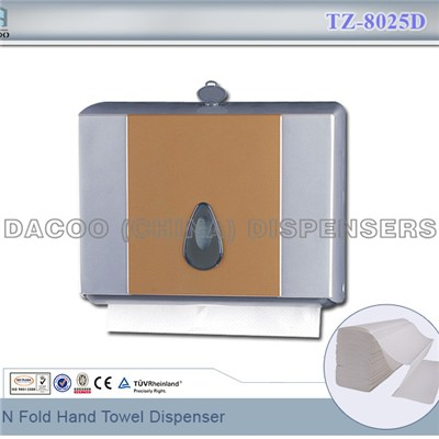 TZ-8025D N Fold Hand Towel Dispenser