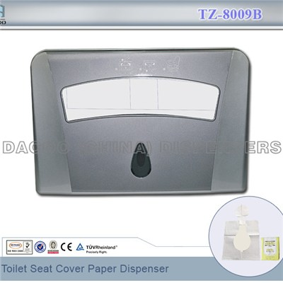 TZ-8009B Toilet Seat Cover Paper Dispenser
