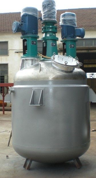 SS mixing kettle multi-functional kettle dispersing kettle emulsifying kettle