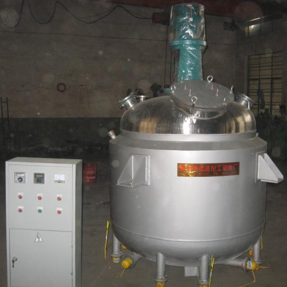 Stainless steel chemical jacket heating reactor for glue/PVAC/UP resin/acrylic resin/paints