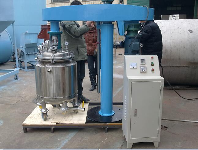 Heating jacket vacuum emulsifying dispersering mixer machine