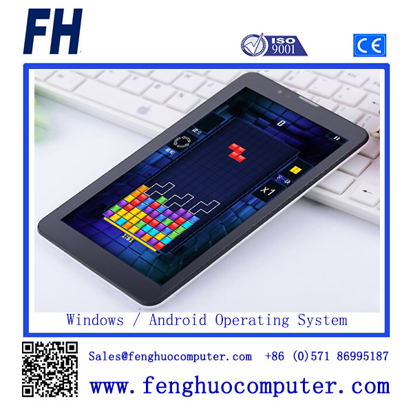 7 Inch Tablet Computer