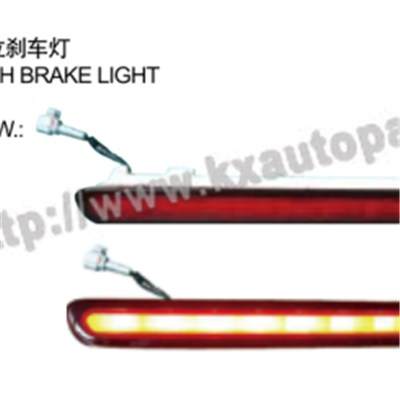 Toyota Hilux Revo 2015 High Brake Light