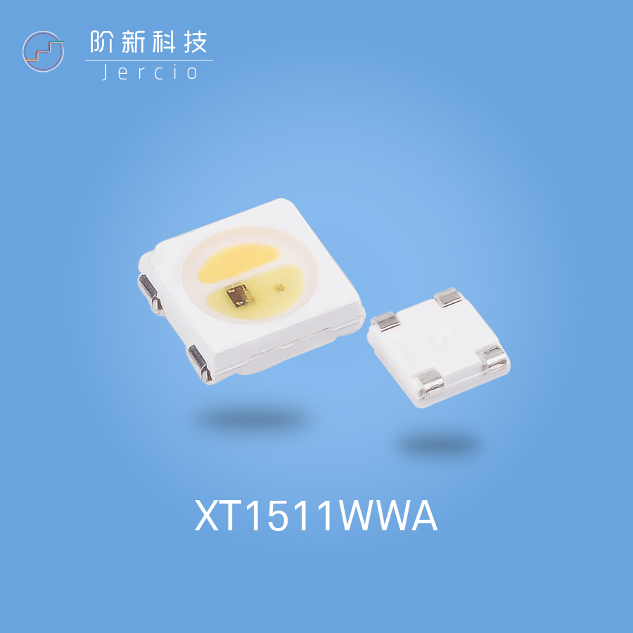 Jercio individually addressable LED XT1511-WWA,it can replace WS2812