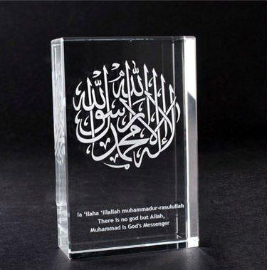 3D Laser Engraving Cube Shaped Crystal Religious Award