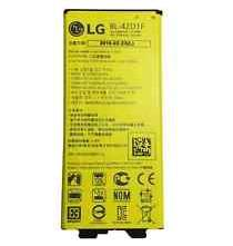 Original OEM Battery For LG G5 H830 F700S H960 2800mAh BL-42D1F
