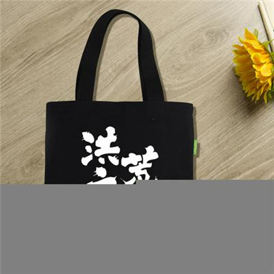 Black Cotton Innovative Fabric Heavy Duty Canvas Grocery Bags