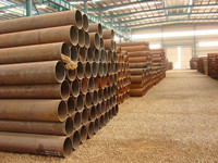 Chinese seamless steel pipe