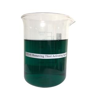 YTE-01 Removing Thiol Activating Agent,Gasoline Eodorizing Activator Agent, Carbon Cleaning And Removal Agent
