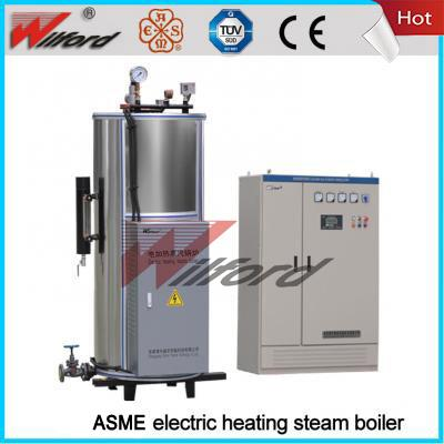 Industrial ASME Low Pressure High Quality Electric Steam Boiler