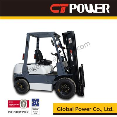 7L Plus Series 1.5-3.5 T Gasoline Forklift