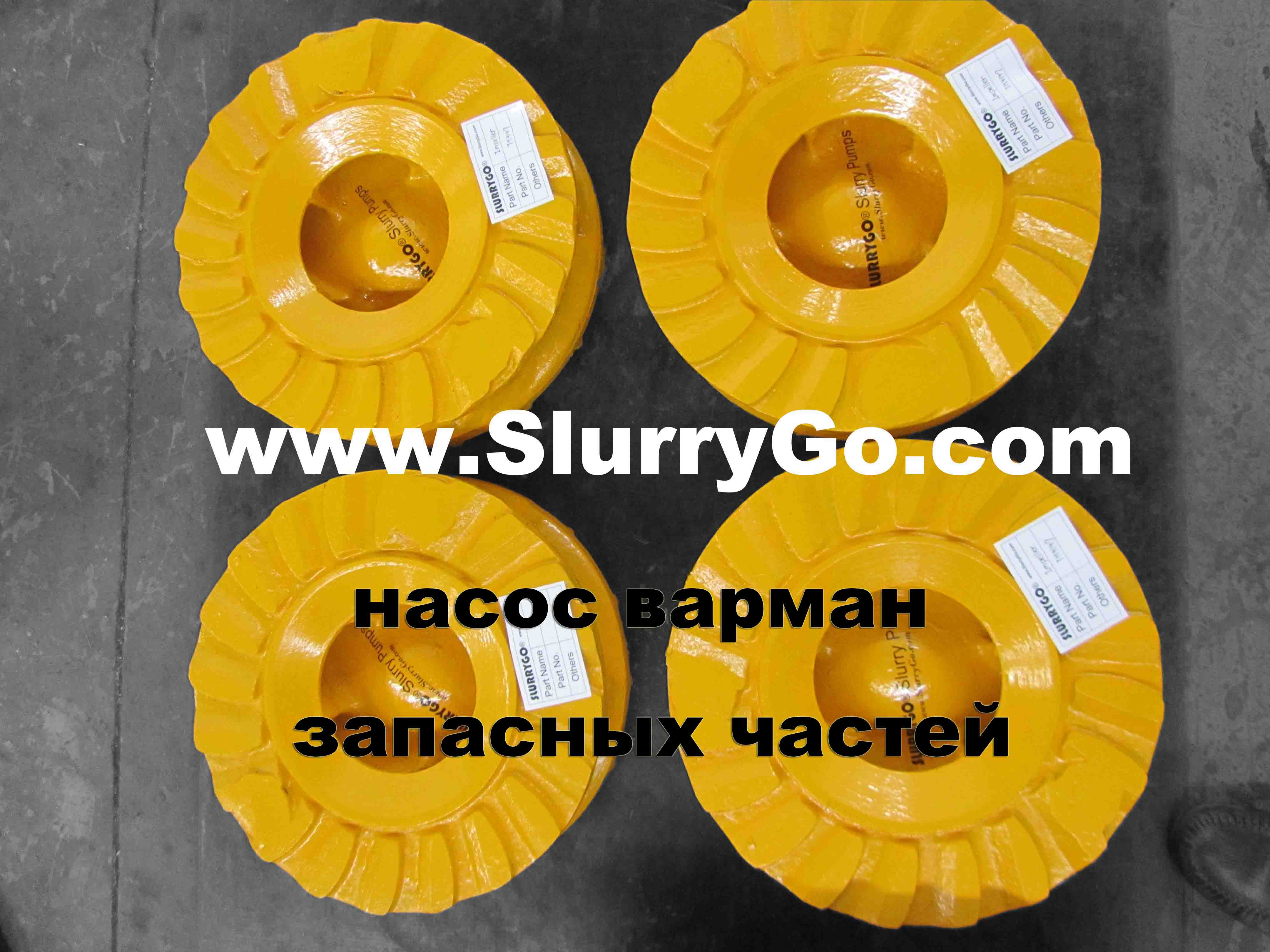 SLURRYGO replacement WARMAN pump spare parts