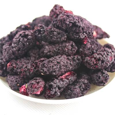 Freeze Dried Mulberry,Superior Quality FD Fruit,Top Factory Supplier