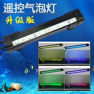 SMD 5050 LED Remote Control Air Bubble Lights For Aquariums