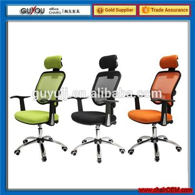 Y-1710B New Design Swivel Chair Office Chair Mesh Chair with Cheaper Price