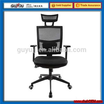 Y-1725 New Design High Back Full  Mesh Office Chair With Headrest For Manager From China Supply