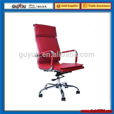 Y-1763 Luxury  PU  Leather Lift Office Chair
