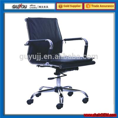 Y-1763B PU Leather Sexy Office Chair Desk Chair