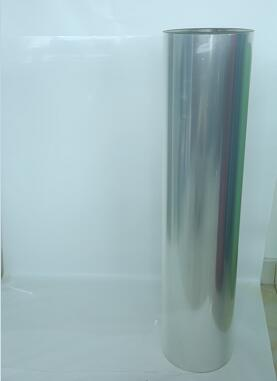 100 Micron PET film used as waterproof membrane reinforcement