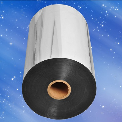 PET aluminum laminated release film for self adhesive waterproof membrane