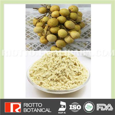 Longan Powder, 100% Pure Natural Green Healthy Longan Powder, Anti-aging