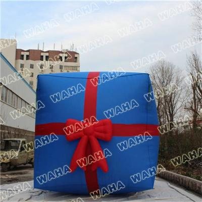 20ft Giant Inflatable Christmas Present For Outdoor Decoration