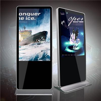 32inch Floor Standing Lcd Digital Signage Player Good Quality Digital Advertising Board